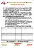 Flugblatt Unterschriftensammlung Bauaufschub
